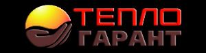 teplogarant_logo